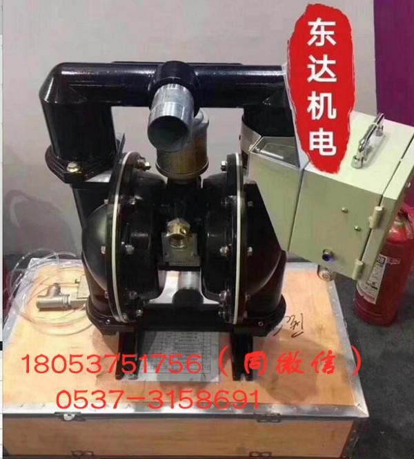 气动隔膜泵03