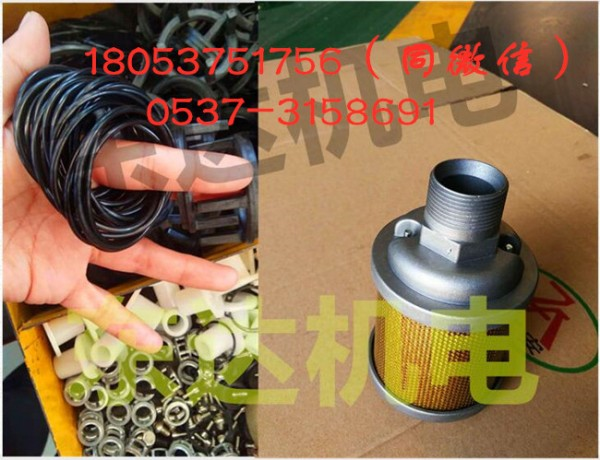 隔膜泵配件08