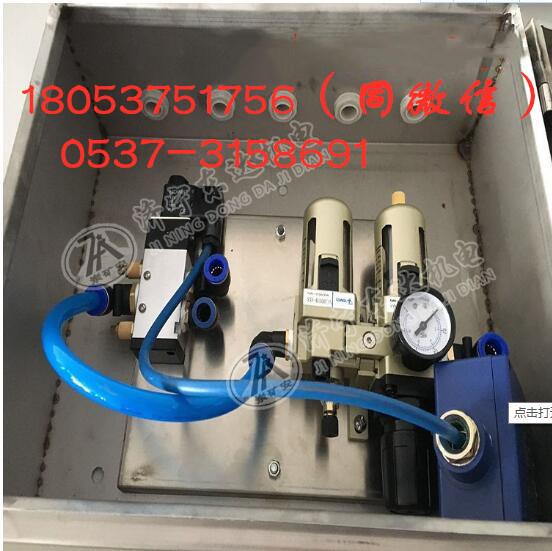 CFHC10-0.8矿用气动电磁阀_副本
