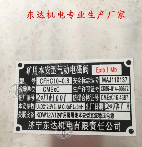 CFHC10-0.8气动电磁阀