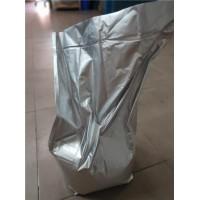 回收鈷酸鋰廢料-求購四氧化三鈷