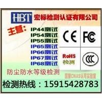 藍牙耳機IPX5測試防水認證