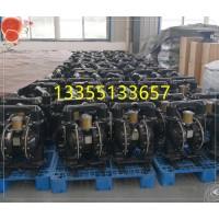 BQG系列气动隔膜泵 雨季少不了450/0.2