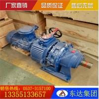 给煤机驱动装置总成 MB75YB7.5无极减速机