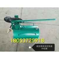 DZD-30快速升柱器 煤矿单体液压支柱升柱器 单体升柱器