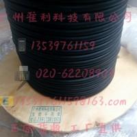 LAPP CABLEL 1324 FC H07RN-F 4G1,5mm² MIRTEC<HAR>CE