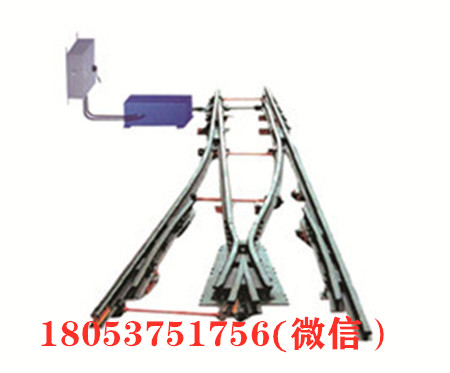 气控道岔装置QFC _副本
