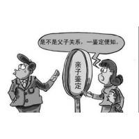 纳泓DNA检测中心  尚晓微