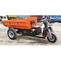 矿用电动三轮车 电动自卸式三轮车