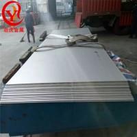 C75700锌白铜线;锌白铜箔;锌白铜板