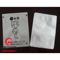 上海铝箔包装袋