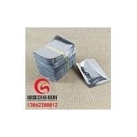 上海印刷铝箔真空袋