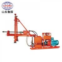 鲁探供应煤矿用探水钻机ZDY-650煤矿用全液压坑道钻机