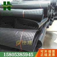 郑州30高25mm(排水板)车库阻根板