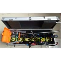 CX-901F测斜仪器工程用测斜仪源头厂家