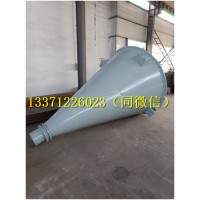 DSH系列双螺旋锥形混合机直供贵州