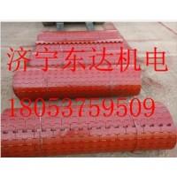 GLLD800/5.5/S链板式给煤机链式甲带