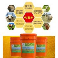 牛拉稀過料用優菌肽