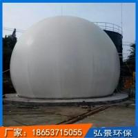 膜式氣柜可折疊儲氣柜用料標準與產氣量介紹