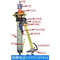 MQT-130煤矿气动锚杆钻机 电动锚杆钻机规格