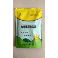 玉米秸秆青储黄储发酵剂