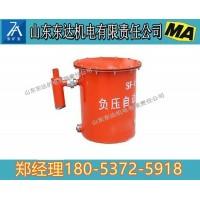 KAFSQ-FY负压自动排渣放水器1.5寸卧式自动负压防水器