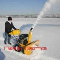手推式扫雪机多功能式除雪机全自动毛刷式清地机