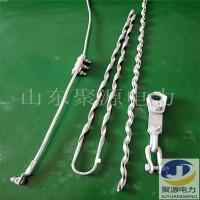 预绞式耐张线夹OPGW光缆耐张金具 光缆金具厂家