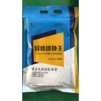 育肥牛饲料添加剂预防肉牛吃土