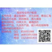 青岛北方农商电子现货交易平台诚邀代理合作提供精准指标