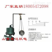 风泵自动排水控制器 风泵无源式自动排水控制器