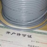 TKD-KABEL电缆KAWEFLEX 6110 SK-PVC
