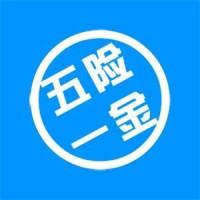 广州社保公积金代理机构,代买广州五险一金
