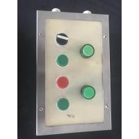 AH0.6/12本安型按钮箱控制设备可安装8个按钮