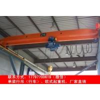 安徽合肥行车行吊生产厂家 桥式起重机接地装置