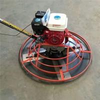 内燃地面抹光机 900型汽油抹光机 方便不用电水泥收光机