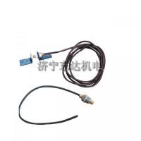 GUC15矿用本安型位置传感器可连接合格的本安电路