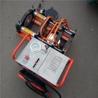电动液压热熔对焊机 带铣刀热熔PP管焊接机 热熔焊接机