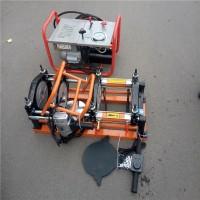 PVDF管材焊接机 400-630大管径热熔焊机 电动液压热熔焊机