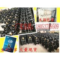 煤矿BQG450/0.2气动隔膜泵3寸口径是多少