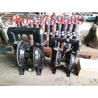 BQG360/0.2气动隔膜泵厂家 矿用气动隔膜泵现货