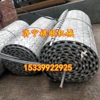 800*5040尺寸甲带给煤机锰钢甲带