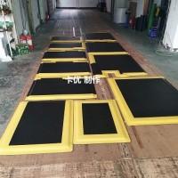 绿色抗疲劳脚垫,吉安防疲劳垫厂,九龙坡环保防静电桌垫
