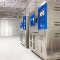 温湿度循环试验箱研发