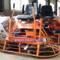 乡村道路磨光机高铁路面抹平机驾驶型水泥收光机
