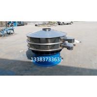 XZS-1000防水涂料震动筛 高效防水涂料不锈钢旋振筛
