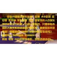 亞星www.yaxin189.com13668950095