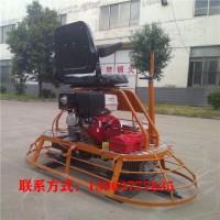 金尊车间地面驾驶式抹平机动力强劲的磨光机水泥抹子