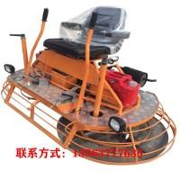 厂房地面收面机可乘式混凝土抹光机座驾式打磨机