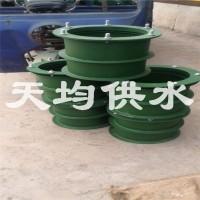 新疆专业生产防水套管厂家选型标准